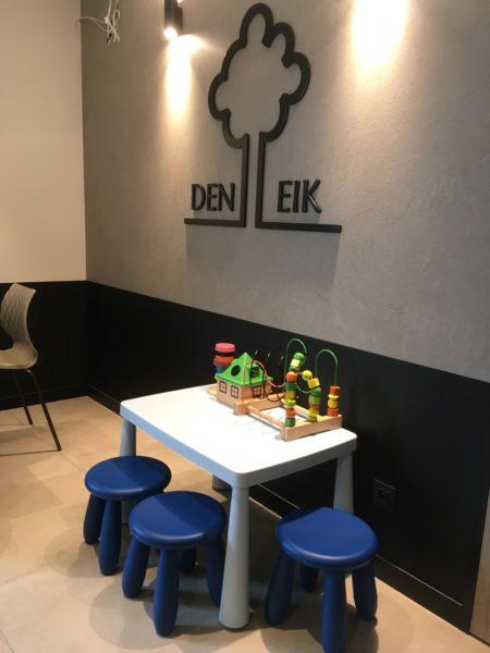 DE EIK 13 (Large)